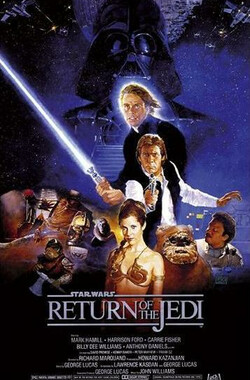 星球大战3:绝地归来 Star Wars: Episode VI - Return of the Jedi (1983)