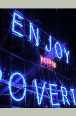 享受贫穷 Enjoy Poverty (2009)
