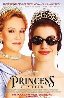公主日记 The Princess Diaries (2001)