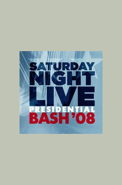 Saturday Night Live: Presidential Bash 2000 (2000)