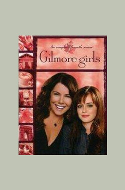 吉尔莫女孩 第七季 Gilmore Girls Season 7 (2006)