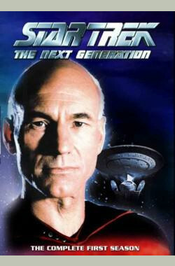 星际旅行:下一代 第一季 Star Trek: The Next Generation Season 1 (1987)