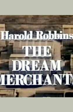 浮生若梦 The Dream Merchants (1980)