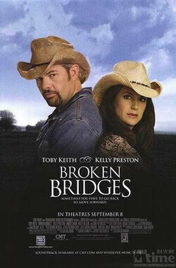断桥 Broken Bridges (2006)