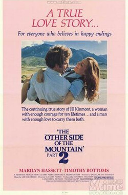 山那边2 The Other Side of the Mountain Part 2 (1978)