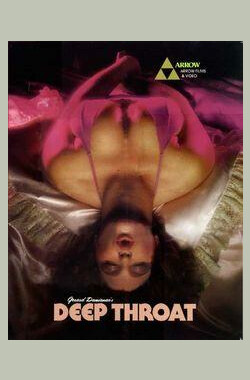 Deep Threat (1977)