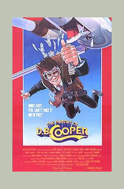 捕鹰 The Pursuit of D.B. Cooper (1981)