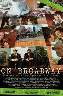 On Broadway (2007)