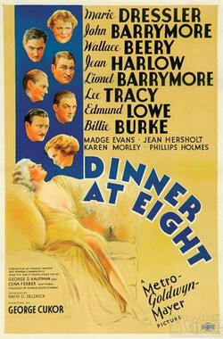 晚宴 Dinner at Eight (1933)