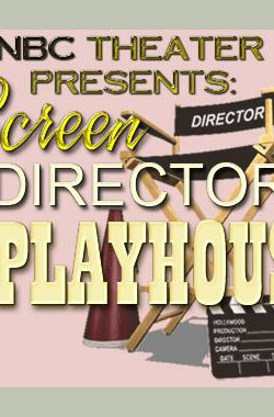 Screen Directors Playhouse (1955)