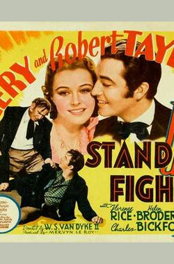 龙虎风云 Stand Up and Fight (1939)
