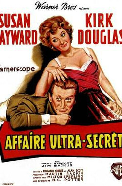 Top Secret Affair (1957)