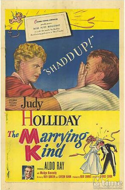 婚姻趣事 The Marrying Kind (1952)