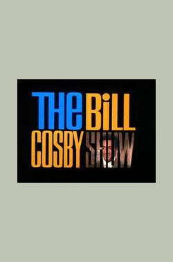 The Bill Cosby Show (1969)