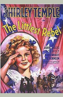 小叛逆 The Littlest Rebel (1935)