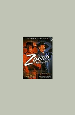 粉雄佐罗 Zorro, the Gay Blade (1981)
