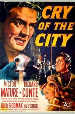 哭泣的城市 Cry of the City (1948)