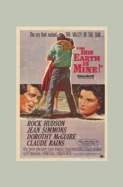 葡园鸳梦 This Earth Is Mine (1959)