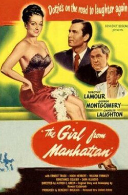 The Girl from Manhattan (1948)