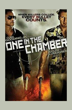 密室死斗 One in the Chamber