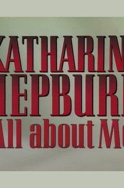 Katharine Hepburn: All About Me (1993)