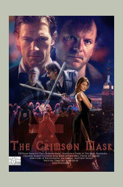 深红面具 The Crimson Mask (2009)