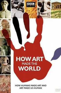 艺术创世纪 How Art Made the World (2005)