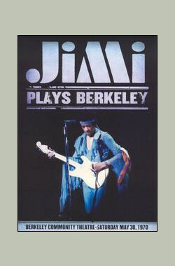 Jimi Plays Berkeley (1971)