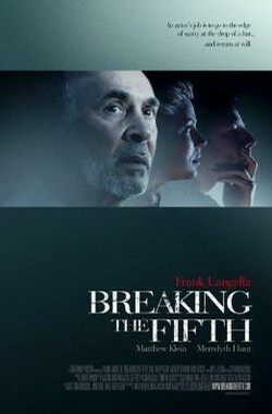 Breaking the Fifth (2004)
