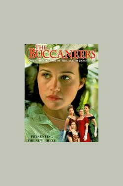 海盗 The Buccaneers (1995)