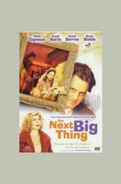 The Next Big Thing (2002)