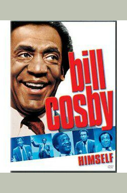 比尔·考斯比:他本人 Bill Cosby: Himself (1983)