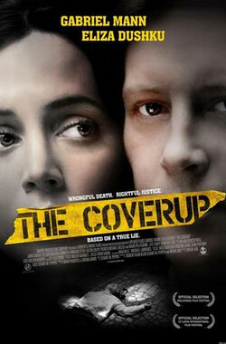 掩盖 The Coverup (2009)