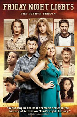 胜利之光 第四季 Friday Night Lights Season 4 (2009)
