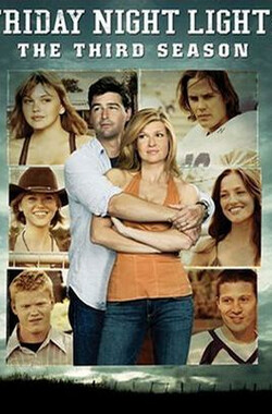 胜利之光 第三季 Friday Night Lights Season 3 (2008)