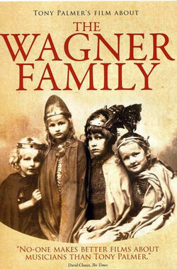 The Wagner Family