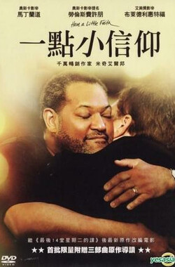 一点小信仰 Have a Little Faith (2011)