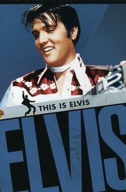 猫王传奇 This Is Elvis (1981)