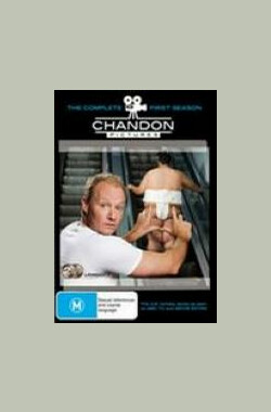 Chandon Pictures (2007)