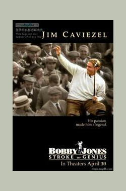 鲍比・琼斯:天才一击 Bobby Jones: Stroke of Genius (2004)
