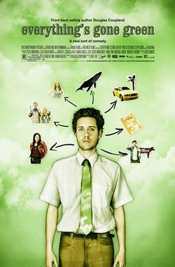 以钱为本 Everything's Gone Green (2006)