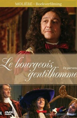 Le bourgeois gentilhomme (2009)