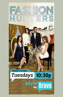 Fashion Hunters (2011)