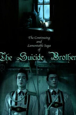 自杀兄弟的持久悲剧 The Continuing and Lamentable Saga of the Suicide Brothers