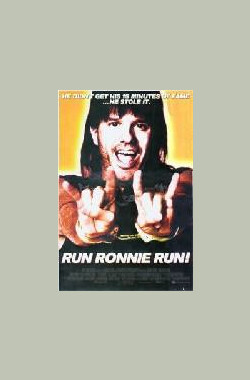 罗尼快跑 Run Ronnie Run! (2003)