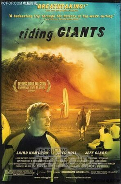 巨浪骑士 Riding Giants (2004) (2004)