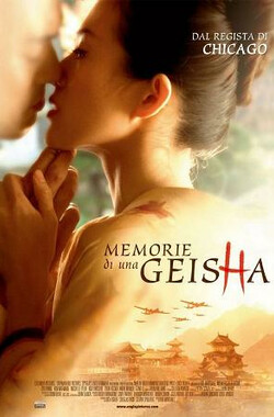 艺伎回忆录 Memoirs of a Geisha (2005)