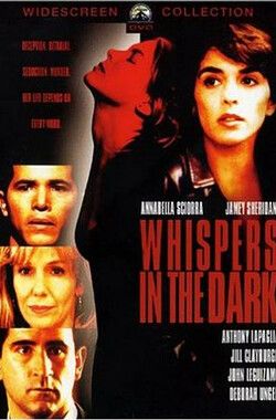 恶夜情痴 Whispers in the Dark (1993)