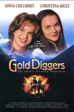 熊山冒险 Gold Diggers: The Secret of Bear Mountain (1995)