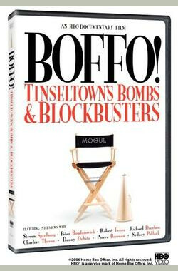 穿梭梦工场 Boffo! Tinseltown's Bombs and Blockbusters (2006)
